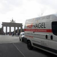 industriefussboden hufnagel berlin